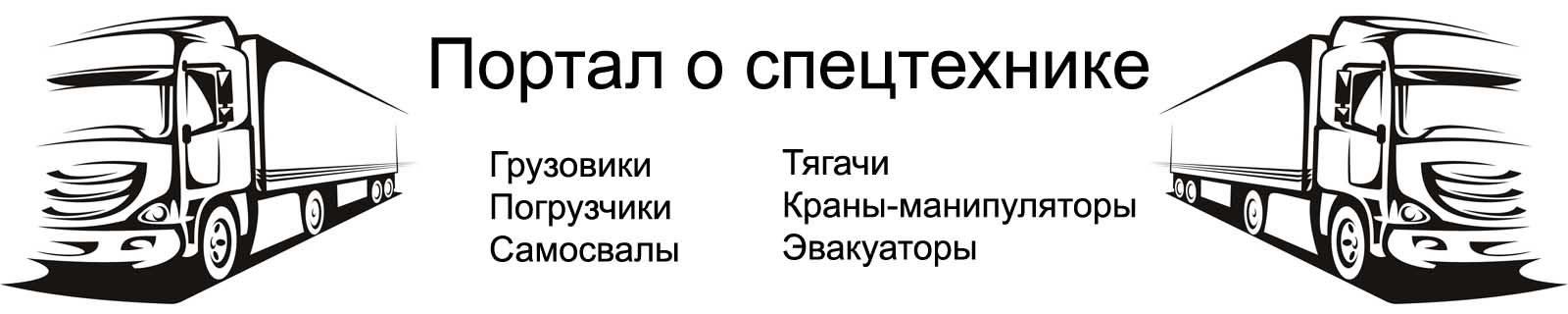 https://pedcollkomi.ru/