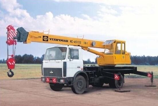 """Автокран КС-45722 """"Угличмаш"""": технические характеристики, грузоподъемность, фото, длина стрелы"""
