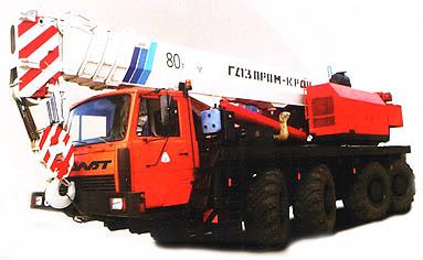 Автокран КС-7976А: технические характеристики, вес, грузоподъемность, длина стрелы, фото, описание