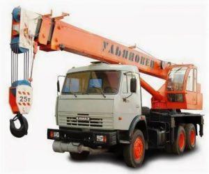 """Автокран МКТ-25.2 """"Ульяновец"""": технические характеристики, длина стрелы, фото, описание"""