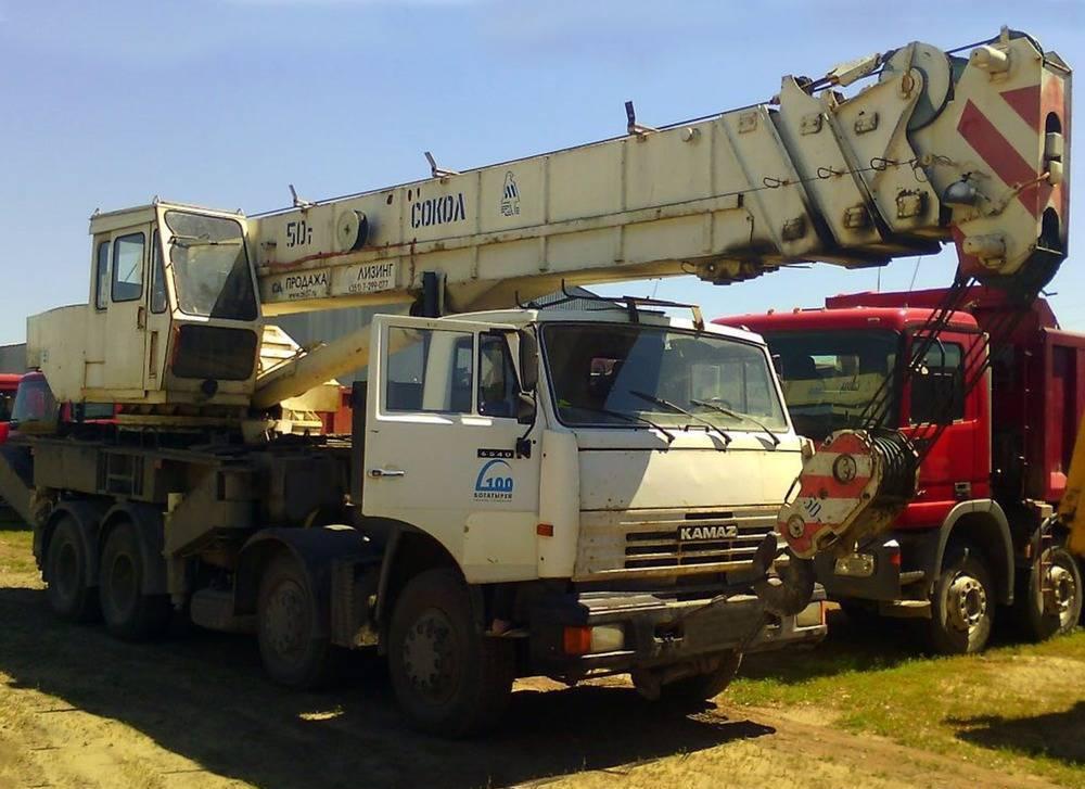 Автокран КС-6575 Сокол (СКАТ-50): технические характеристики, грузоподъемность, длина стрелы